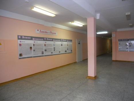 коридор лицей 9